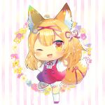 1girl ;d animal_ear_fluff animal_ears bangs blonde_hair blue_flower blush brown_eyes chibi collared_shirt commentary_request dress eyebrows_visible_through_hair fang floral_background flower fox_ears fox_girl fox_tail full_body hair_between_eyes kouu_hiyoyo long_hair long_sleeves looking_at_viewer one_eye_closed open_mouth puffy_long_sleeves puffy_sleeves purple_flower red_dress red_footwear shirt sleeveless sleeveless_dress smile solo standing standing_on_one_leg striped striped_background tail thigh-highs vertical_stripes vrchat white_flower white_legwear white_shirt yellow_flower