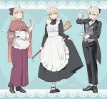 1girl ahoge alternate_costume apron black_pants boots broom brown_footwear coattails cup dango decantering enmaided fate/grand_order fate_(series) food formal grey_vest hair_between_eyes high_heel_boots high_heels jacket japanese_clothes kimono lace_background looking_at_viewer lunapont maid mary_janes multiple_views okita_souji_(fate) okita_souji_(fate)_(all) pants ponytail saucer shoes short_hair smile solo suit teacup teapot tray vest wagashi white_legwear wide_sleeves yellow_eyes