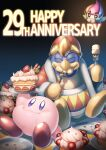absurdres anniversary cake closed_eyes eating elline_(kirby) english_text fairy food fork highres holding holding_fork holding_tray king_dedede kirby kirby's_dream_land kirby_(series) no_humans okame_nin oomoto_makiko pastry sitting smile tray