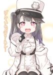 1girl absurdres azur_lane bangs black_gloves black_hair black_legwear blush blush_stickers coat commentary_request eyebrows_visible_through_hair fur_trim gloves hat highres long_hair long_sleeves looking_at_viewer one_side_up open_mouth pamiat_merkuria_(azur_lane) saliva smile solo sparkle thigh-highs translation_request utsuki_(nissi) violet_eyes white_coat white_headwear younger