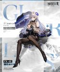 1girl artist_request bangs black_dress black_footwear black_legwear black_umbrella blue_eyes breasts character_name commentary_request copyright_name covering covering_breasts dress eyebrows_visible_through_hair flower fx-05_(girls_frontline) girls_frontline grey_hair hair_flower hair_ornament high_heels highres large_breasts long_hair looking_at_viewer official_art open_mouth pantyhose sitting solo torn_clothes torn_dress torn_legwear umbrella weapon_case
