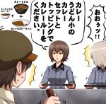 1boy 2girls ^^^ bangs blue_eyes bowl brown_eyes brown_hair brown_headwear commentary curry curry_rice curry_udon dress_shirt expressionless flat_cap food girls_und_panzer grey_shirt half-closed_eyes hat highres holding holding_tray insignia itsumi_erika kuromorimine_school_uniform long_sleeves looking_at_another looking_back medium_hair motion_lines multiple_girls nishizumi_maho omachi_(slabco) rice school_uniform shirt short_hair silver_hair sweatdrop translated tray wing_collar