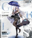 1girl artist_request bangs black_dress black_footwear black_legwear black_umbrella blue_eyes breasts character_name commentary_request copyright_name dress eyebrows_visible_through_hair flower fx-05_(girls_frontline) girls_frontline grey_hair hair_flower hair_ornament high_heels highres holding holding_case holding_umbrella large_breasts long_hair looking_at_viewer official_art open_mouth pantyhose solo standing standing_on_one_leg umbrella weapon_case