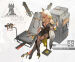 1girl absurdres animal_ear_fluff arknights bangs bare_shoulders black_dress black_footwear black_legwear blonde_hair blush breasts character_name chinese_commentary commentary_request crossed_legs dm_(dai_miao) dress eyebrows_visible_through_hair full_body gradient_hair green_eyes head_tilt high_heels highres holding holding_syringe jacket kal'tsit_(arknights) long_hair long_sleeves looking_at_viewer lynx_ears medium_breasts multicolored_hair no_shoes off_shoulder pantyhose pixiv_id shoe_dangle sitting solo syringe weibo_username white_hair white_jacket zoom_layer