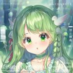 1girl :o artist_name bangs blush chinese_commentary chinese_text choker commentary_request dated dress eyebrows_visible_through_hair garters green_dress green_eyes green_hair guzangnanfeng hair_ornament highres long_hair looking_at_viewer original repost_notice solo