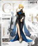 1girl artist_request bag bare_shoulders black_dress blonde_hair blue_dress blue_eyes blush breasts bug butterfly character_name closed_mouth commentary_request copyright_name cup dress dress_flower drinking_glass earrings eyebrows_visible_through_hair girls_frontline hair_ornament high_heels highres holding holding_bag holding_cup insect jewelry large_breasts looking_at_viewer medium_hair mole mole_under_eye nail_polish necklace official_art pink_nails snowflake_hair_ornament solo standing vsk-94 vsk-94_(girls_frontline) wine_glass yellow_footwear