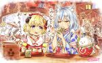 4girls ahoge animal_ears bear_paws buru-dai cat_ears cup daifuku_(yukihana_lamy) dango drinking eating felyne food hatchet heart_ahoge highres hololive horns japanese_clothes kimono lantern momosuzu_nene monster_hunter_(series) monster_hunter_rise multiple_girls natsuiro_matsuri sanshoku_dango sheep_horns signature tsunomaki_watame twintails wagashi yukihana_lamy yunomi