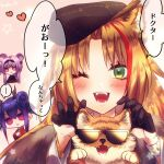 ... 3girls animal animal_ears arknights artist_name beret black_gloves black_headwear blonde_hair blush ch'en_(ageless_afterglow)_(arknights) ch'en_(arknights) chain chibi chibi_inset china_dress chinese_clothes dragon_horns dress fangs feather_boa gao gloves gold_chain green_eyes hat heart horns koa_(koh_a) lin_yuhsia_(arknights) mouse_ears multicolored_hair multiple_girls official_alternate_costume one_eye_closed open_mouth purple_hair red_dress redhead speech_bubble spoken_ellipsis star_(symbol) streaked_hair sunglasses swire_(arknights) swire_(honor_and_splendor)_(arknights) tiger tiger_ears translated violet_eyes white_wristband