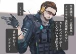 1boy ace_(arknights) arknights bag beard black_gloves brown_hair facial_hair gloves highres kava181 looking_at_viewer mustache smile solo sunglasses translation_request
