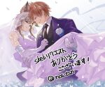 alliah_istavion animal_ear_fluff black_vest breasts bridal_veil bride brown_hair carrying closed_eyes commentary_request couple dress elbow_gloves erune flower gloves gran_(granblue_fantasy) granblue_fantasy grey_eyes grey_hair groom hetero husband_and_wife long_dress looking_at_another medium_breasts nos princess_carry purple_dress purple_gloves purple_suit smile translation_request veil vest wedding wedding_dress
