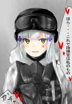 1girl blush coat frontline) girls_frontline goggles goggles_on_headwear green_eyes harujiya_(setugetuka) heart hk416_(fang)_(girls hk416_(girls_frontline) looking_at_viewer mask mask_around_neck open_mouth silver_hair smile tom_clancy's_the_division translation_request white_coat yandere