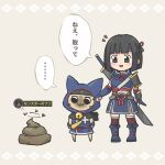 1girl :3 animal_ears black_eyes black_hair blush_stickers bob_cut bug cat chibi felyne fly insect monster_hunter_(series) monster_hunter_rise ninja pointing poop short_hair simple_background sword thigh-highs translated weapon yeh