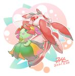 bellossom black_eyes blush_stickers commentary_request dated gen_2_pokemon gen_7_pokemon highres looking_at_viewer lurantis no_humans null_suke one_eye_closed open_mouth outline pokemon pokemon_(creature) signature smile