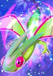 9gojonnybgo :d absurdres claws commentary_request energy flygon gen_3_pokemon glowing highres no_humans open_mouth pink_eyes pokemon pokemon_(creature) smile solo tongue
