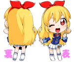 1girl :d aikatsu! aikatsu!_(series) akitsuki_itsuki blonde_hair boots bow bow_hairband bright_pupils chibi hair_bow hairband holding holding_spoon hoshimiya_ichigo long_hair looking_at_viewer miniskirt multiple_views one_eye_closed open_mouth pleated_skirt red_bow red_eyes red_hairband simple_background skirt smile spoon very_long_hair white_background white_footwear white_pupils white_skirt wooden_spoon
