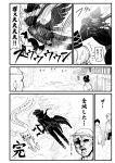 belt black_hair black_wings breasts cowboy_hat doujinshi dust_cloud fainting hat highres jacket kurokoma_saki lying mask mononobe_no_futo on_stomach sweatdrop touhou toyosatomimi_no_miko translation_request warugaki_(sk-ii) wings