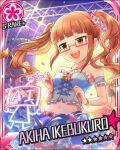 blush brown_eyes brown_hair character_name glasses idolmaster idolmaster_cinderella_girls ikebukuro_akiha long_hair smile stars twintails