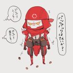1boy acorn annoyed apex_legends chibi clenched_hands humanoid_robot male_focus pouch red_bandana red_scarf revenant_(apex_legends) ritsu_(riocurara) scarf science_fiction simulacrum_(titanfall) solo standing thought_bubble translation_request v-shaped_eyebrows yellow_eyes
