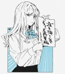 1girl black_skirt blue_eyes blue_neckwear closed_mouth commentary_request frown goumoto greyscale hands_up highres holding holding_sign long_hair long_sleeves looking_at_viewer monochrome neck_ribbon official_art outside_border ribbon shirt sign simple_background skirt solo spot_color translation_request upper_body white_background yano_tsukiko yoru_to_umi