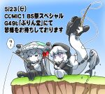 2girls abyssal_ship backpack bag bodysuit bow closed_eyes commentary_request fish fishing fishing_rod gloves green_eyes grey_hair hat hat_bow hisahiko hood hood_up hoodie i-class_destroyer kantai_collection mouth_hold multiple_girls open_mouth re-class_battleship scarf sitting tail tentacles translation_request violet_eyes white_hair wo-class_aircraft_carrier
