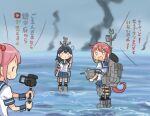 3girls adapted_turret akebono_(kancolle) black_hair blue_sailor_collar blue_skirt camcorder cannon clouds commentary_request full_body grey_sky hair_bobbles hair_ornament kantai_collection long_hair machinery multiple_girls otoufu outdoors pleated_skirt purple_hair sailor_collar sazanami_(kancolle) school_uniform serafuku short_hair side_ponytail skirt smoke smokestack standing standing_on_liquid translation_request turret twintails ushio_(kancolle) wrist_cuffs