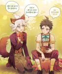2boys ahoge animal_ears bangs basket bow bowtie brown_eyes brown_hair commentary_request danganronpa_(series) danganronpa_2:_goodbye_despair english_text fake_animal_ears fake_tail fang gloves green_bow green_eyes grey_eyes hinata_hajime kneeling komaeda_nagito little_red_riding_hood looking_at_another male_focus multiple_boys mushroom open_mouth orange_bow orange_neckwear pants paws ppap_(11zhakdpek19) red_pants shirt short_hair shorts sitting speech_bubble striped striped_vest tail thought_bubble translation_request vest white_bow white_shirt wolf_ears wolf_tail