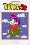 absurdres bow clouds dragon_ball flying genjii_(touhou) gohei hair_bow hair_tubes hakurei_reimu hakurei_reimu_(pc-98) highres japanese_clothes long_hair miko pants pc98 purple_hair red_bow red_pants touhou turtle yin_yang