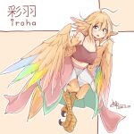 1girl ahoge artist_name bare_shoulders beige_background bird_legs bird_tail blonde_hair blush brown_feathers commentary_request cue_(lindwrum) dated eyebrows_visible_through_hair fang feathered_wings feathers green_eyes harpy highres midriff monster_girl navel open_mouth original rainbow_wings skirt solo tail talons tank_top two-tone_background white_background winged_arms wings yellow_feathers