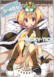 1girl bangs blonde_hair blush boots breasts brown_cape brown_dress brown_footwear brown_gloves cape circle_name commentary_request crown dress eyebrows_visible_through_hair food frog frog_on_head fujii_rino full_body fur-trimmed_cape fur-trimmed_gloves fur_trim gloves high_wizard_(ragnarok_online) ice_cream looking_down medium_breasts ragnarok_online red_eyes short_dress short_hair sitting solo strapless strapless_dress two-tone_dress white_dress