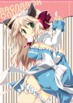 1girl animal_ears archbishop_(ragnarok_online) bangs blonde_hair blue_dress blush bow breasts candy closed_mouth commentary_request cover cover_page covered_nipples cowboy_shot doujin_cover dress eyebrows_visible_through_hair fishnet_legwear fishnets food fujii_rino garter_straps green_eyes hair_between_eyes hair_bow headdress juliet_sleeves large_breasts lollipop long_hair long_sleeves looking_at_viewer looking_back puffy_sleeves ragnarok_online red_bow smile solo striped striped_background thigh-highs white_bow white_legwear