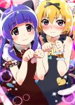 2girls :3 absurdres animal_ear_fluff animal_ears bangs bare_shoulders black_dress black_ribbon blonde_hair blunt_bangs blush body_blush bow bowtie brown_dress bubble_background buttons cat_ears cat_tail character_name clenched_hands closed_mouth collared_shirt commentary_request dress embarrassed eyebrows_visible_through_hair fish frilled_dress frills frown furude_rika hair_between_eyes hair_bow hair_ribbon hands_up heart highres higurashi_no_naku_koro_ni houjou_satoko huge_filesize kemonomimi_mode long_hair looking_at_viewer mashimaro_tabetai multiple_girls name_tag paw_pose plaid plaid_bow plaid_neckwear puffy_short_sleeves puffy_sleeves purple_bow purple_hair red_bow red_neckwear red_ribbon ribbon shirt short_hair short_sleeves single_wrist_cuff sleeve_ribbon sleeveless sleeveless_dress sparkle star_(symbol) tail violet_eyes wavy_mouth white_shirt