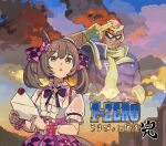 1boy 1girl animal_ears brown_eyes brown_hair captain_falcon clouds dress f-zero from_yaneura helmet highres horse_ears letter mask open_mouth salute scarf sky smart_falcon_(umamusume) title translation_request umamusume