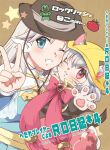 2girls archbishop_(ragnarok_online) bangs black_dress blue_dress blue_eyes bow cactus comiket_94 commentary_request cover cover_page cowboy_hat doujin_cover dress dutch_angle eyebrows_visible_through_hair grin hair_between_eyes hat long_sleeves looking_at_viewer maru_(sasayama_chikage) medium_hair multiple_girls paws ragnarok_online red_bow short_hair smile summoner_(ragnarok_online) tomato two-tone_dress upper_body white_dress white_hair