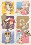 6+girls acolyte_(ragnarok_online) apple apple_o_archer apple_on_head armband armor arrow_(projectile) ass assassin_(ragnarok_online) bag bag_on_head bandages bangs black_shirt black_shorts blue_cape blue_gloves blue_hair blue_shirt blunt_bangs blush boots bow breath brown_eyes brown_footwear brown_gloves brown_hair brown_legwear brown_pants brown_shirt brown_shorts brown_skirt cape capelet chibi closed_mouth commentary_request cover cover_page crop_top cross crusader_(ragnarok_online) double_bun doujin_cover dress eyebrows_visible_through_hair fingerless_gloves flower flower_on_head food fruit full_body fur-trimmed_gloves fur-trimmed_shirt fur-trimmed_shorts fur_trim gauntlets gloves green_eyes grey_hair head_wings high_heel_boots high_heels high_priest_(ragnarok_online) hunter_(ragnarok_online) jacket juliet_sleeves kneehighs kotatsu long_hair long_sleeves looking_at_another looking_to_the_side maru_(sasayama_chikage) medium_hair miniskirt mittens multiple_girls navel novice_(ragnarok_online) one_eye_closed open_mouth pants pantyhose parted_bangs pauldrons puffy_sleeves purple_cape ragnarok_online red_apple red_dress red_eyes sash shaded_face shirt shoes short_hair short_shorts short_sleeves shorts shorts_under_skirt shoulder_armor sidelocks skirt sleeveless sleeveless_shirt smile sniper_(ragnarok_online) sunflower super_novice_(ragnarok_online) table tentacles two-tone_dress two-tone_gloves two-tone_shirt two-tone_shorts violet_eyes waist_cape white_bow white_capelet white_dress white_hair white_jacket white_legwear white_sash white_shirt white_skirt white_wings wings yellow_flower yellow_gloves yellow_shirt yellow_shorts