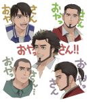 1boy :d afro age_progression beard collared_shirt enokido evolution facial_hair from_side goatee head highres jacket kasuga_ichiban male_focus multiple_heads older open_mouth ponytail prison_clothes red_jacket ryuu_ga_gotoku ryuu_ga_gotoku_7 shaved_head shirt short_hair sideburns smile timeskip white_background younger