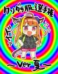 1girl adidas ahoge backpack bag blonde_hair bow chibi commentary_request diagonal-striped_bow dragon_girl dragon_tail hairband hololive horn_bow kiryu_coco leg_hair long_hair multicolored_hair open_mouth orange_hair oshio_(dayo) red_eyes sandals scrunchie shorts smile solo streaked_hair tail translation_request two-tone_hair virtual_youtuber