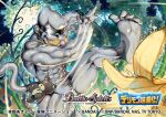 1boy abs banana_peel barefoot battle_spirits character_doll colored_skin commentary_request company_name copyright_name digimon digimon_(creature) feet fingernails foot_out_of_frame gold_teeth grey_skin grin jewelry jumping jungle logo male_focus metaletemon monkey muscular muscular_male nature necklace official_art outdoors pendant plant screw smile soles solo stuffed_animal stuffed_toy sunglasses teddy_bear teeth throwing toenails toes tokonatu vines warumonzaemon