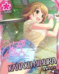 blush brown_eyes brown_hair character_name idolmaster idolmaster_cinderella_girls mimura_kanako shirt short_hair stars