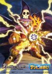 1boy bangs battle_spirits blue_background brown_footwear brown_gloves brown_hair cape commentary_request company_name copyright_name crescent digimon digimon_(creature) energy floating_cape full_body gloves glowing green_eyes hand_up hat highres holding holding_staff jewelry legs_apart logo male_focus nakano_haito official_art pants purple_cape purple_headwear ring shadow shoes skull solo staff standing stitches wizard wizard_hat wizarmon yellow_pants zipper