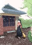 1girl architecture bangs black_hair black_skirt bow broom cherry_blossoms commentary_request dated door east_asian_architecture eyebrows_visible_through_hair full_body grass hair_between_eyes hair_bow holding houshou_(kancolle) japanese_clothes kantai_collection kimono long_hair long_skirt long_sleeves looking_to_the_side mihama_machi okobo open_mouth petals pleated_skirt ponytail shadow signature skirt smile solo standing sweeping tree_branch