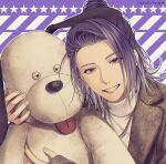 1boy album_cover bishounen bremen brown_coat coat commentary_request company_name cover diagonal_stripes eyebrows_visible_through_hair fingernails grey_sweater grin happy holding holding_stuffed_toy inui_ritsu long_sleeves looking_at_viewer male_focus mashima_shima medium_hair official_art outline purple_background purple_hair second-party_source smile solo starry_background striped stuffed_animal stuffed_dog stuffed_toy sweater teeth turtleneck turtleneck_sweater upper_body violet_eyes white_outline