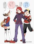 1girl 2boys ^_^ ahoge annoyed backwards_hat bag belt black_hair blush cabbie_hat clenched_teeth closed_eyes ethan_(pokemon) face_punch grey_background happy hat high_collar highres in_the_face jacket kumo_suzume looking_at_another lyra_(pokemon) multiple_boys overalls pants pokemon pokemon_(game) pokemon_hgss pulling punching short_twintails shorts silver_(pokemon) simple_background speech_bubble sweatdrop teeth thigh-highs twintails violet_eyes zettai_ryouiki