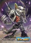 battle_spirits claws commentary_request company_name copyright_name digimon digimon_(creature) energy full_body green_eyes hands_up horns ikuyoan logo looking_at_viewer monster no_humans official_art open_mouth sharp_teeth single_horn skeleton skullgreymon solo spikes standing teeth