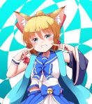1girl animal_ear_fluff animal_ears aqua_eyes asymmetrical_clothes bell blonde_hair borrowed_character bow commentary_request fox_ears fox_girl grin hair_bow highres jingle_bell original pointing pointing_at_self sailor_collar smile solo suzune_kou upper_body