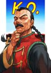 1boy black_hair braid chinese_clothes facial_hair hair_ribbon hand_on_own_chin hankuri hungry_clicker k.o. lau_chan long_hair long_sleeves looking_to_the_side mustache outdoors pillarboxed red_shirt ribbon shirt sideways_glance solo virtua_fighter wrinkles