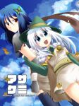 2girls alchemist_(ragnarok_online) armor assassin_(ragnarok_online) bandages bangs black_gloves black_legwear black_shirt blue_eyes blue_hair blue_sky brown_cape bug butterfly butterfly_hair_ornament cape closed_mouth clouds comiket_85 commentary_request cover cover_page cowboy_shot dated doujin_cover dress dutch_angle elbow_gloves eyebrows_visible_through_hair fingerless_gloves fur_collar gloves green_butterfly green_gloves green_headwear hair_between_eyes hair_ornament hat insect kanagi_tsumugi leaf leaves_in_wind locked_arms long_hair looking_at_viewer multiple_girls open_mouth pauldrons ragnarok_online red_eyes shiny shiny_hair shirt short_dress shoulder_armor sky sleeveless sleeveless_shirt smile strapless strapless_dress thigh-highs torn_cape torn_clothes waist_cape white_dress white_hair wizard_hat