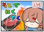 1girl brown_hair closed_eyes commentary_request fake_video fire food hair_between_eyes hair_ornament hairclip kantai_collection long_hair meat no_nose smile solo tashkent_(kancolle) translation_request upper_body yuasa_makoto