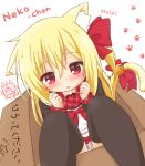 1girl :o animal_ear_fluff animal_ears bangs bell black_jacket black_legwear blonde_dog_girl_(ri-net) blonde_hair blush bow box cardboard_box cat_ears cat_girl cat_tail english_text eyebrows_visible_through_hair feet_out_of_frame frilled_skirt frills hair_between_eyes hair_bow hands_up in_box in_container jacket jingle_bell long_hair long_sleeves looking_at_viewer one_side_up original panties parted_lips plaid plaid_sailor_collar plaid_skirt red_bow red_eyes red_sailor_collar red_skirt ri-net romaji_text sailor_collar shirt simple_background skirt solo tail tail_bell tail_bow tail_ornament tail_raised thigh-highs translation_request underwear white_background white_panties white_shirt