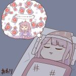 >_< 1girl candy_hair_ornament censored chibi closed_eyes crown dreaming dress drooling food-themed_hair_ornament futon hair_ornament hat himemori_luna hololive long_hair mini_crown mosaic_censoring one_side_up open_mouth pink_dress popup puffy_short_sleeves puffy_sleeves short_sleeves sleeping smile translation_request virtual_youtuber
