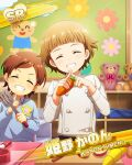 brown_hair character_name closed_eyes dress himeno_kanon idolmaster idolmaster_side-m short_hair smile